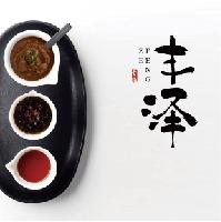 【弓与笔LOGO设计】农业品牌农产品冷冻冷鲜肉连锁店面商标