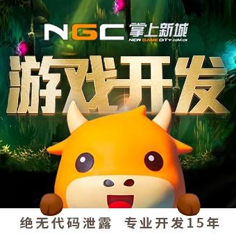 手机APP游戏开发 地方特色游戏开发 H5游戏开发 益智游戏