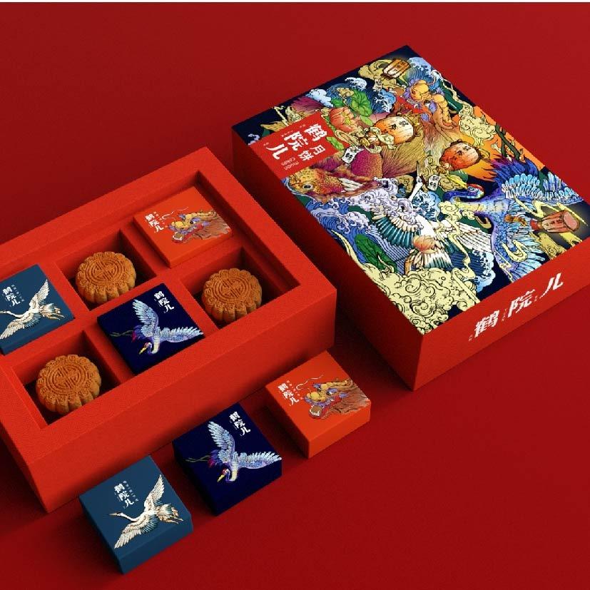 【弓与笔包装】月饼礼盒月饼包装盒中秋礼品外包装袋包装盒设计