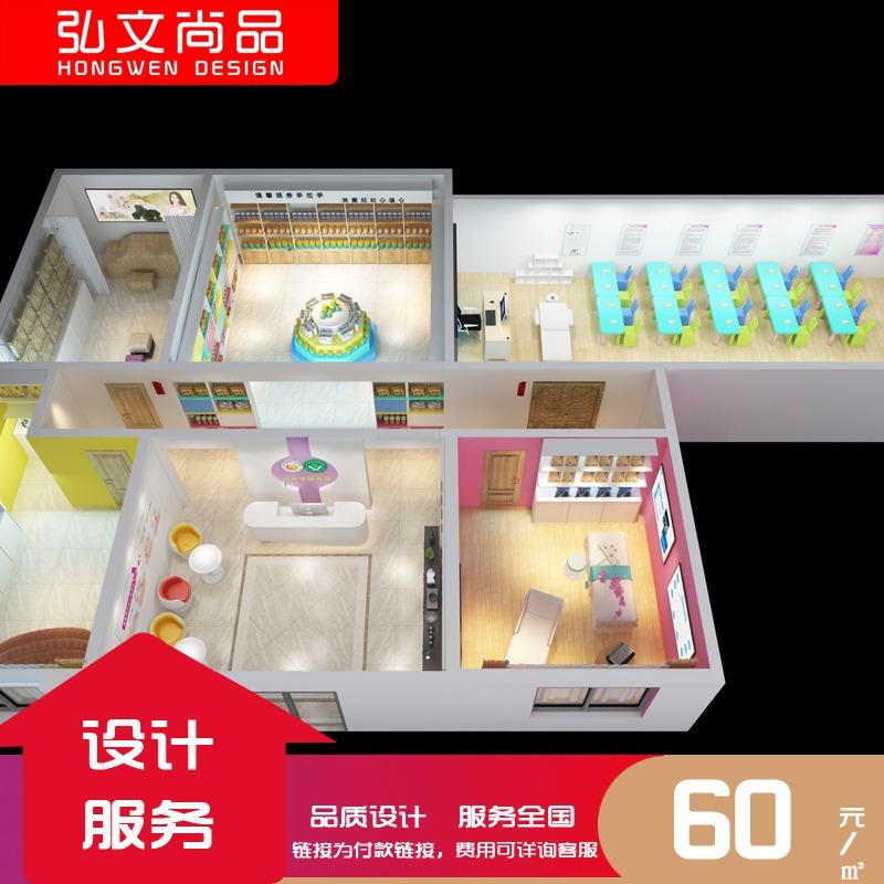 公装设计 效果图设计 方案设计 母婴展厅设计