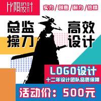 商标设计企业logo餐饮LOGO标志商标设计火锅LOGO