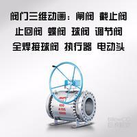 工业动画机械动画阀门水泵电器厨卫卫浴产品三维动画巨浪视觉