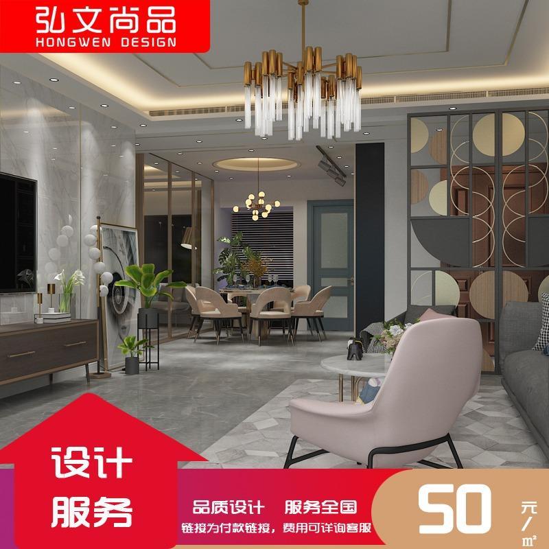 家装设计 北欧风格 效果图设计 施工图设计 方案设计