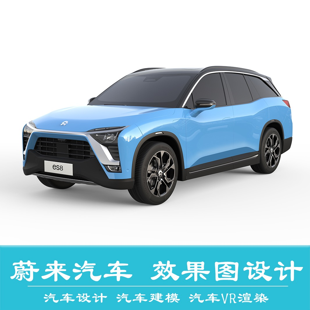 汽车 设计  汽车 产品  建模渲染VR全景漫游3D效果图APP动画