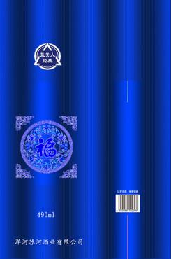 2018中国洋河白酒包装设计大赛 threeeye 投标-猪八戒网