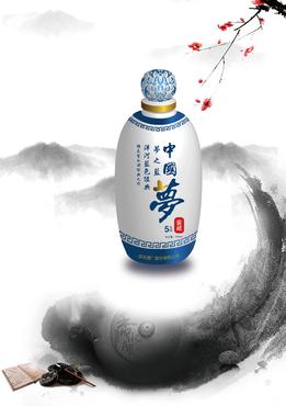 2018中国洋河白酒包装设计大赛 颂韬品牌设计 投标-猪八戒网