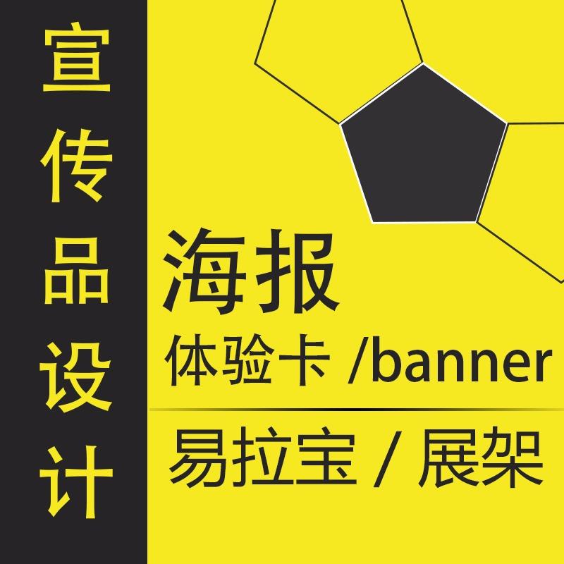 [海报设计]四川成都美容美业医疗科技教育会展金融海报设计