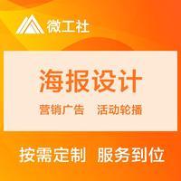海报轮播广告营销广告图片网站设计UI设计宣传页网页设计