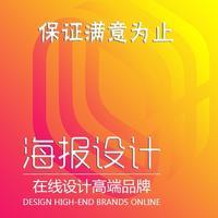 【策禾品牌设计】渝创传媒_VI设计_LOGO设计郑州ui设计培训华软图片