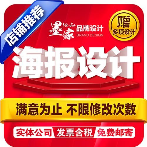 【墨家】海报射灯霓虹灯大型灯箱墙面广告牌三面翻户外广告设计