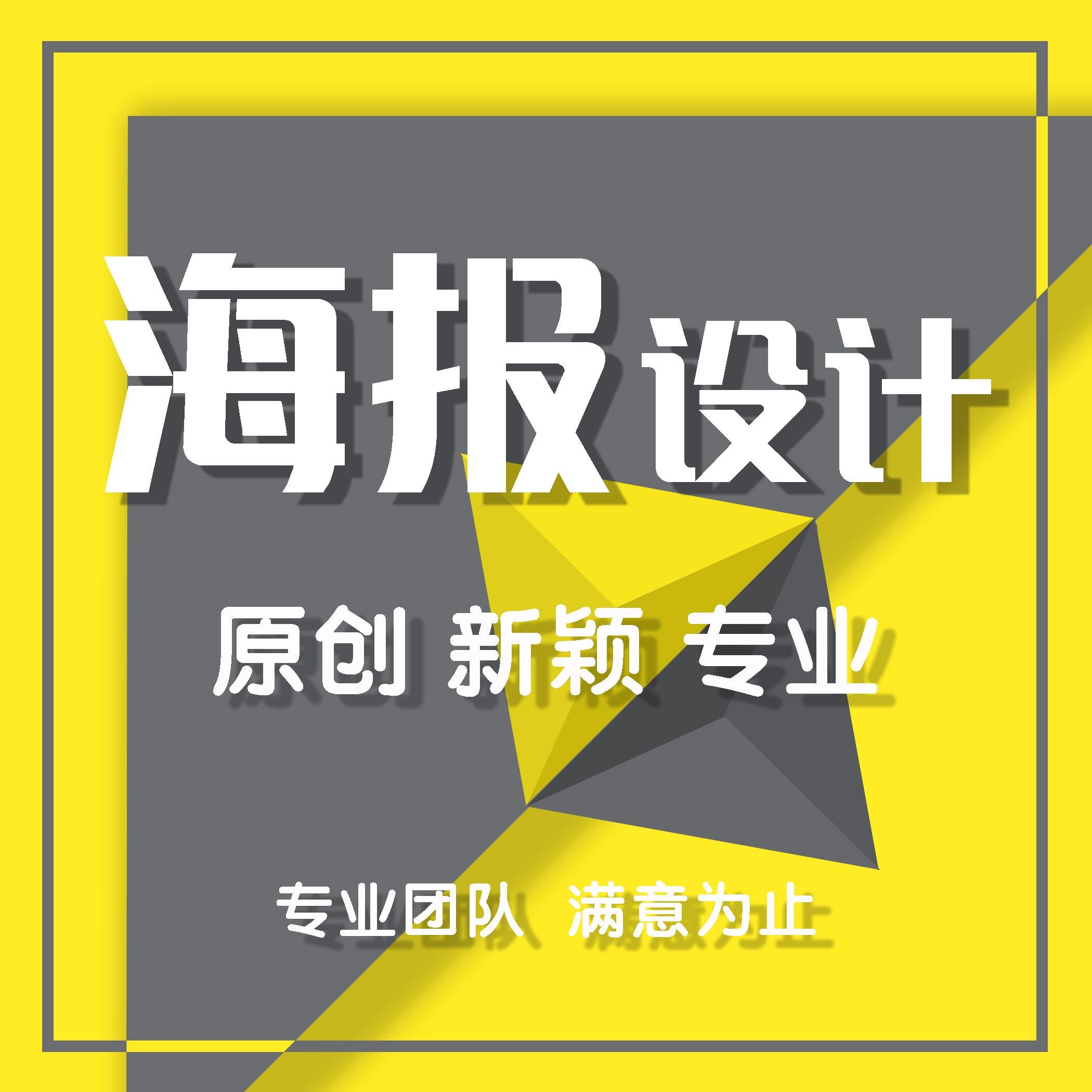 【海报设计】包月节日节气配图海报微信朋友圈广告图片设计