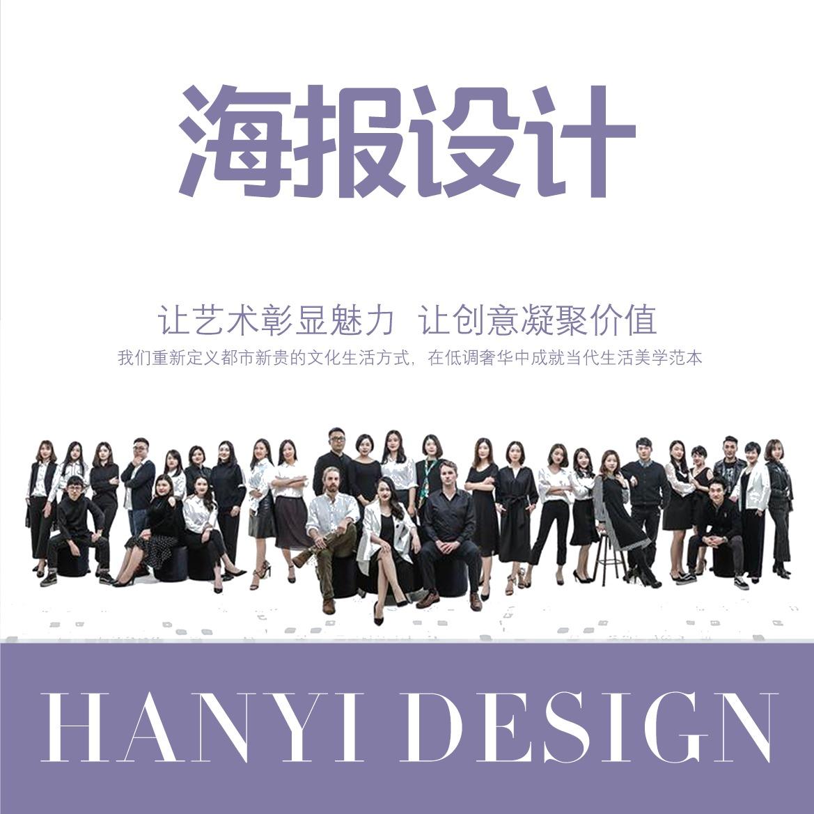 【品牌设计】企业宣传册公司画册产品目录招商手册教材内刊海报