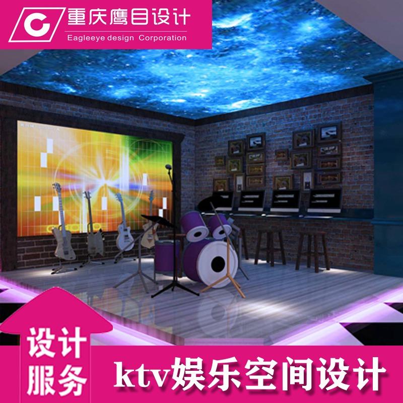 ktv设计会所夜总会酒吧网咖娱乐空间设计装修设计cad效果图