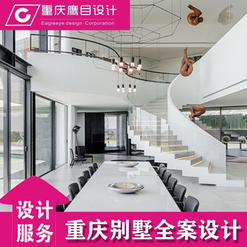 重庆本地别墅装修室内设计全案设计家装设计空间设计cad制图