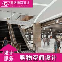 购物空间超市商场设计专卖店连锁店商业空间设计cad制图效果图
