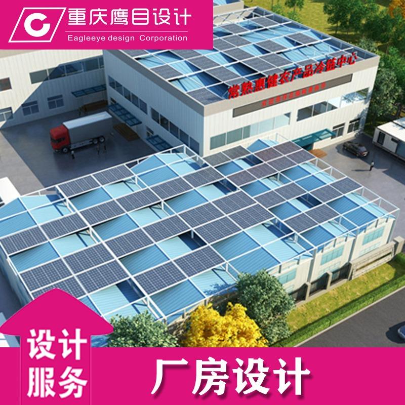 厂房 设计 工厂 设计 空间 设计 车间厂房改办公室厂房效果图施工图