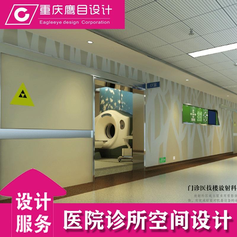 医疗空间 设计 民营医院 设计 诊所 设计 医馆整形机构 设计 cad效果图