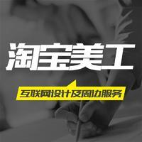 【众视佳】详情 设计 淘宝天猫京东网店主图 设计 产品宝贝描述美工