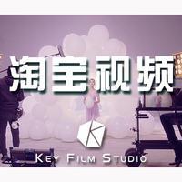 【淘宝视频】创意视频/病毒视频/营销视频/主图视频/暖场视频