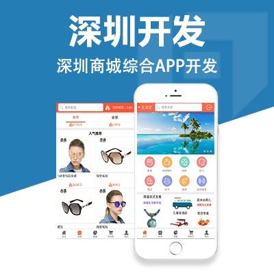 深圳开发新零售生鲜电商同城配送影视源码开发