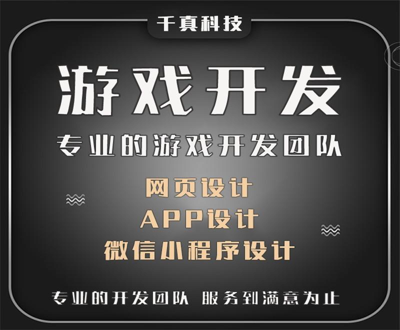 H5填大坑 梦幻/诛仙/回合制APP  战龙游戏 防陀螺世界
