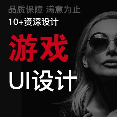红人直播间系统UI设计/娱乐直播UI/游戏直播/主播打赏设计