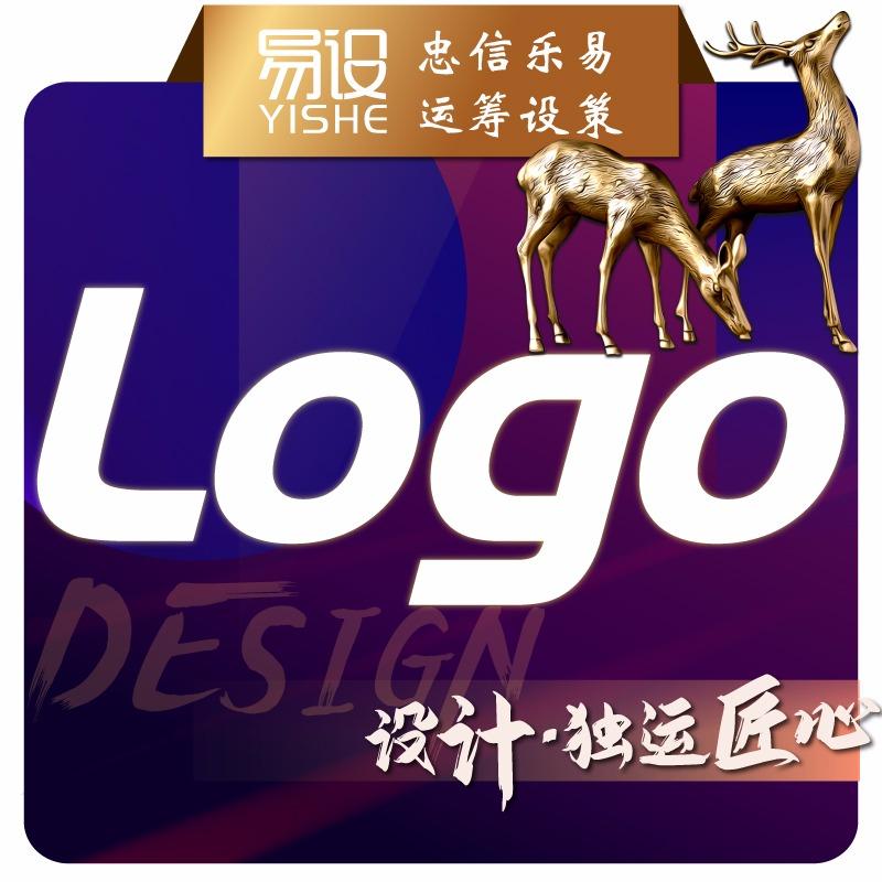 商标设计LOGO设计字体品牌图标企业logo设计原创标志设计