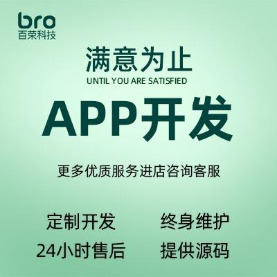 ui设计-小程序-微信公众号-企业官网-app开发