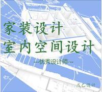 农村自建房设计/自建房设计/平房设计/施工图绘制/效果图
