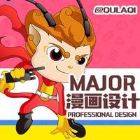 【特惠】卡通四格多格漫画/商业漫画/企业行政宣传漫画插画设计