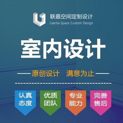 店面设计、室内效果图、公装设计、室内设计效果图、装修、施工图