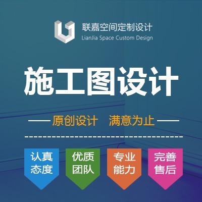 施工图、钢结构、厂房、电路图、结构设计、建筑设计、水电设计