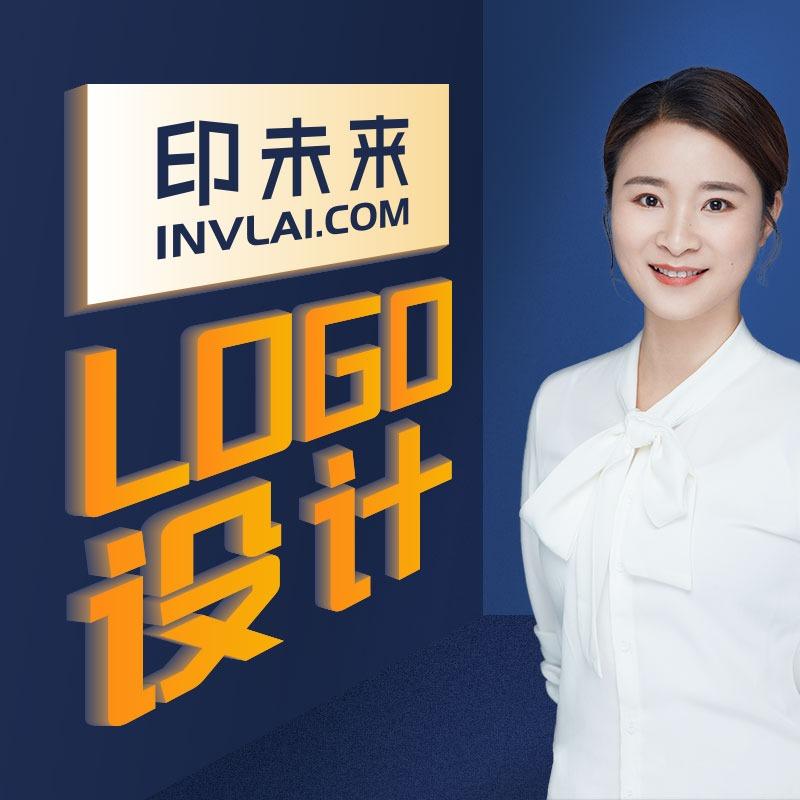 高端LOGO定制设计/LOGO更新升级/logo设计/北京