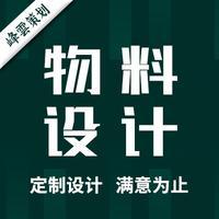 PVC卡 设计 名片 设计 会员卡银行卡企业公司门禁卡PVC 卡片设计