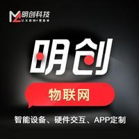 app开发客户端-门户网站-h5设计易企秀-人脸识别