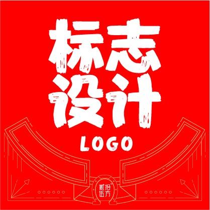 【豪华型LOGO设计】3款标志 餐饮门店 商品企业送基础物料