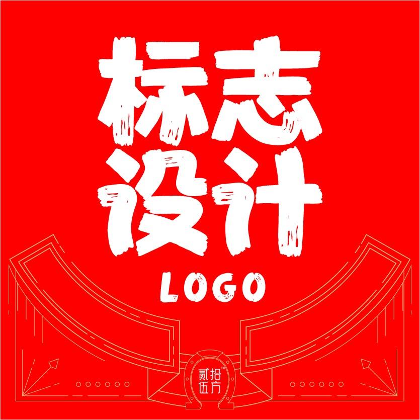 3款标志 满意为止 logo 餐饮