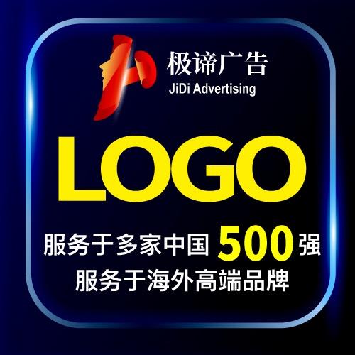 品牌logo公司logo原创logo国际化logo定制标志