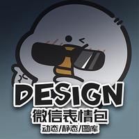 微信表情包设计/表情包/GIF动画/UI动画/动态表情/表情