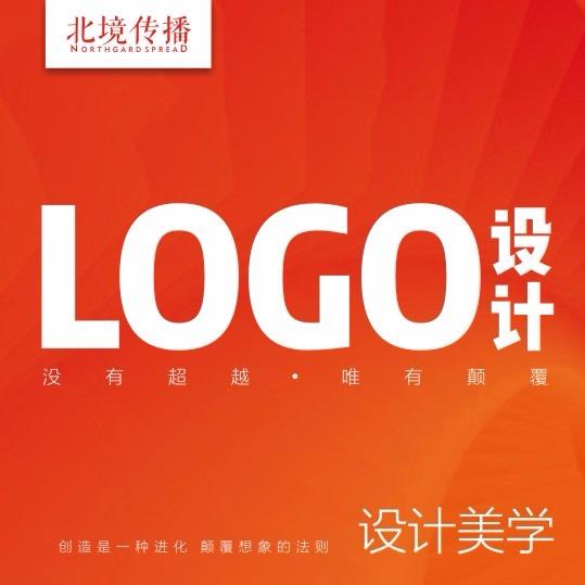 企业 门店 标志 商标设计 公司 品牌 餐饮 logo设计