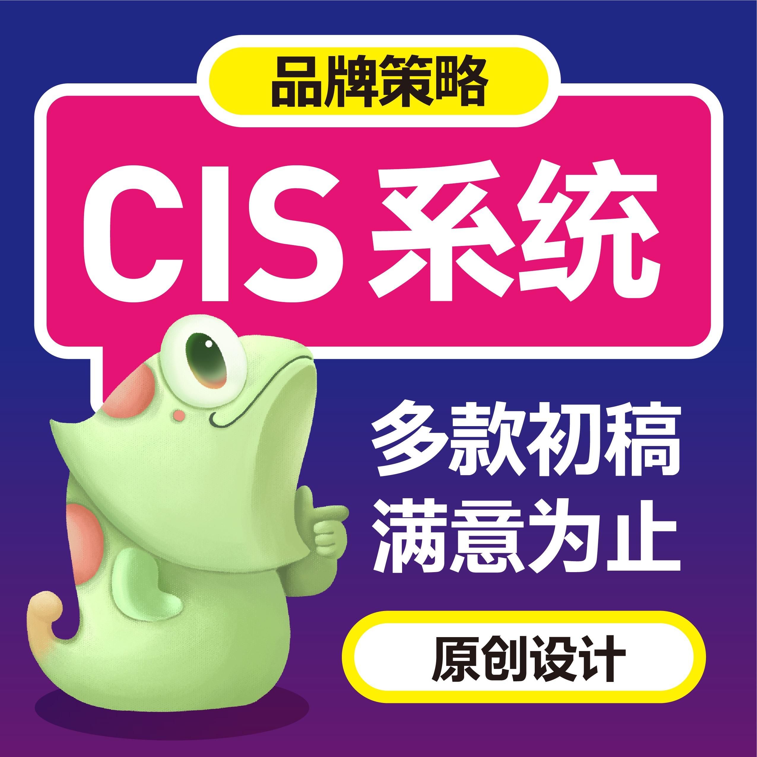 品牌 核心价值 品牌 价值观 品牌 定位品理念MI 品牌 个性CIS系统