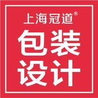 食品包装设计/医药包装/农产品包装设计/茶叶包装盒包装袋上海