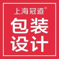 上海食品包装设计/医药包装/农产品包装设计/茶叶包装盒包装袋