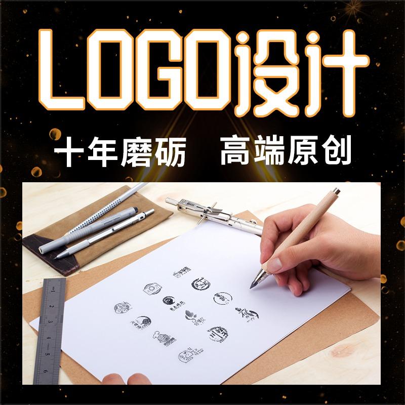 【一格】品牌<hl>LOGO</hl>设计商标标志设计卡通<hl>logo</hl>设计企业设计
