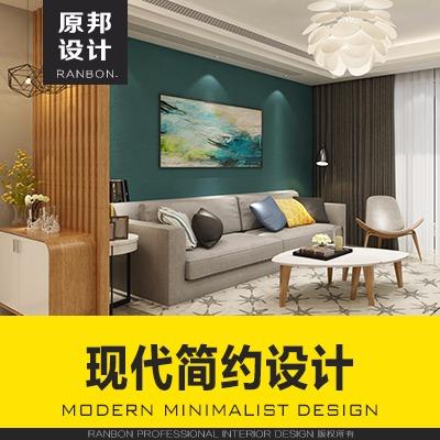现代简约 效果图 装修设计 家装设计 房子设计 自建房设计