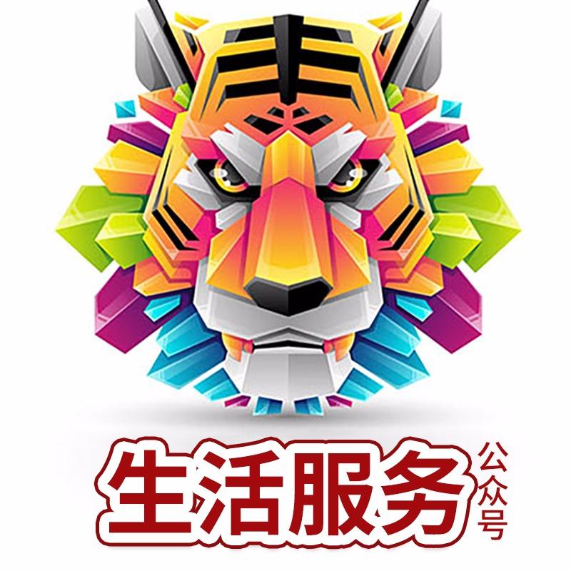 微信公众号开发 旅游分销 苗木 农家乐民宿 音频订阅 教育