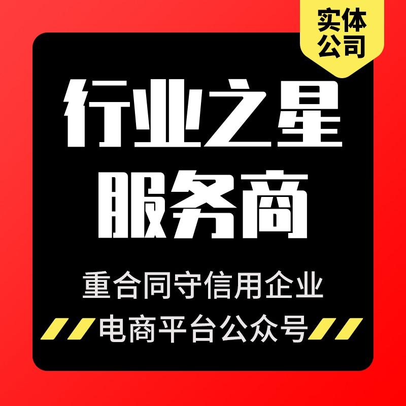 微信 开发 /微信 公众 号/小程序/微信商城/OTO/餐饮生鲜配送