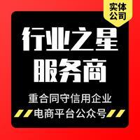 微信开发/微信公众号/小程序/微信商城/OTO/餐饮生鲜配送