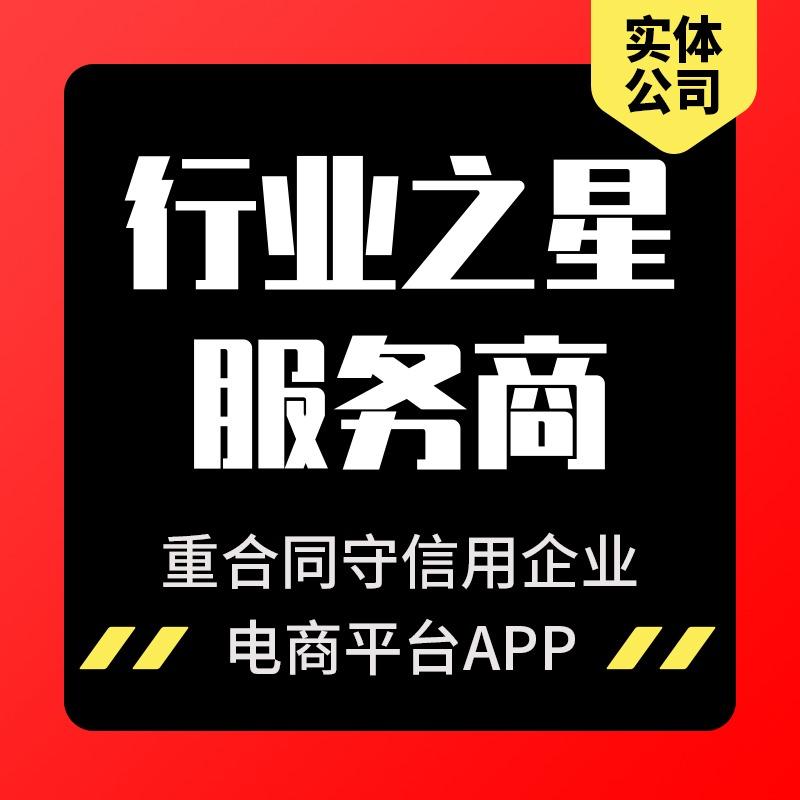 【苹果<hl>APP开发</hl>】电商商城<hl>APP</hl>外卖生鲜超市<hl>app</hl>设计同城