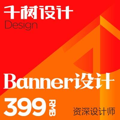 活动详情页banner图icon设计引导页功能介绍页活动介绍